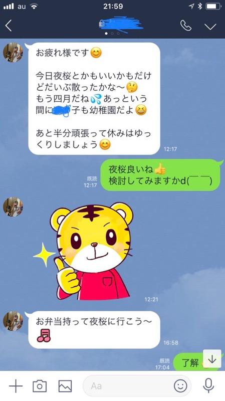 f:id:daisodaisuki:20180330220547j:plain