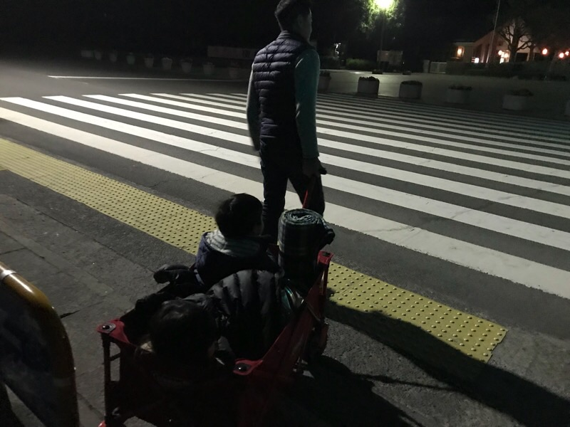 f:id:daisodaisuki:20180330222002j:plain
