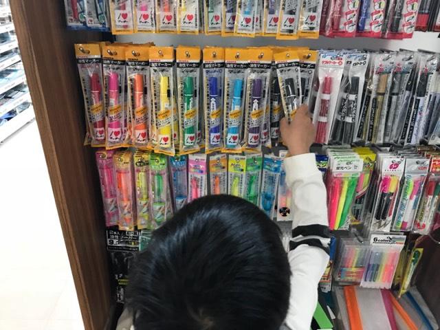 f:id:daisodaisuki:20180331213530j:plain