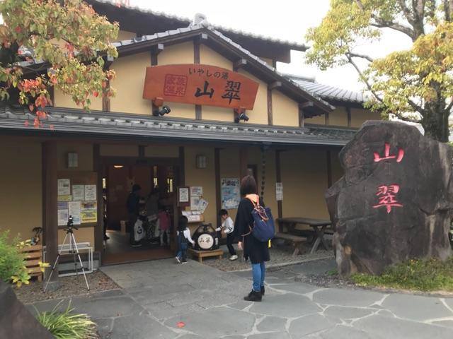 f:id:daisodaisuki:20180331214308j:plain
