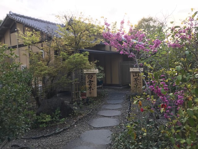 f:id:daisodaisuki:20180331231520j:plain