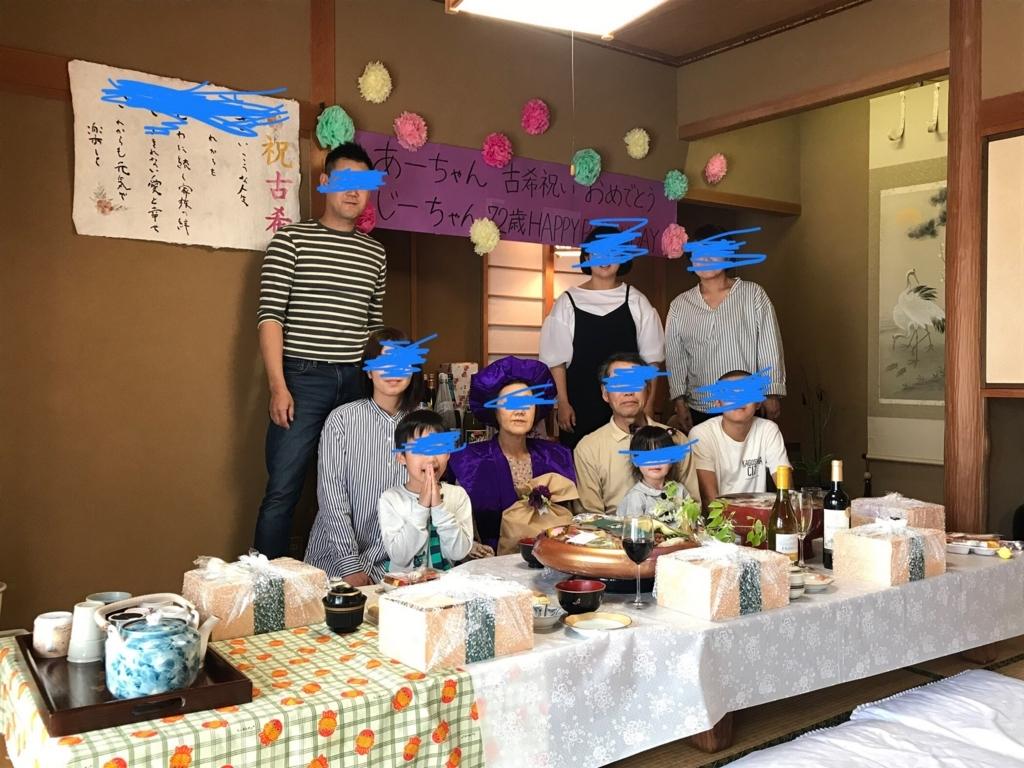 f:id:daisodaisuki:20180401212830j:plain