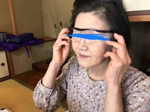 f:id:daisodaisuki:20180401214630j:plain