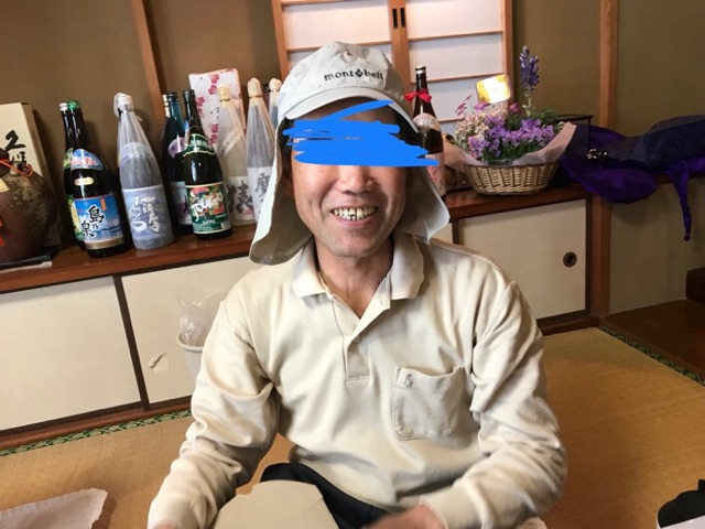 f:id:daisodaisuki:20180401215114j:plain