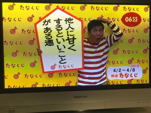 f:id:daisodaisuki:20180402214822j:plain