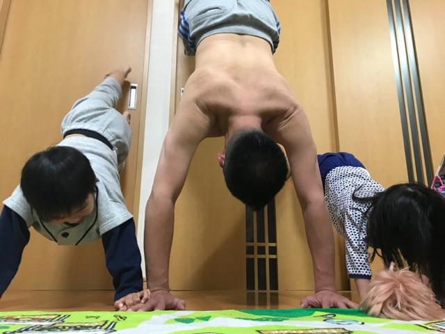 f:id:daisodaisuki:20180402214958j:plain