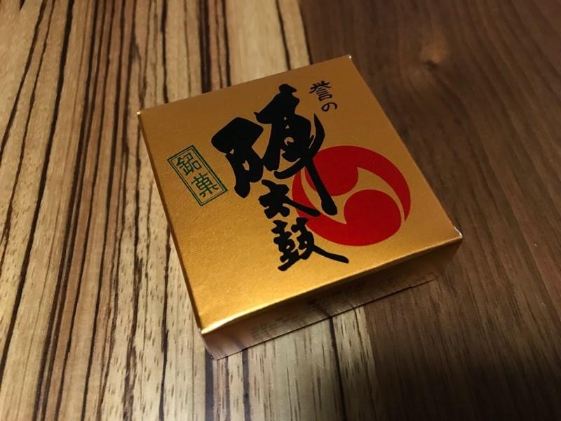 f:id:daisodaisuki:20180402221008j:plain