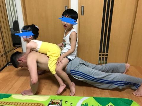 f:id:daisodaisuki:20180403213823j:plain