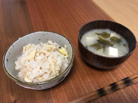 f:id:daisodaisuki:20180404210406j:plain