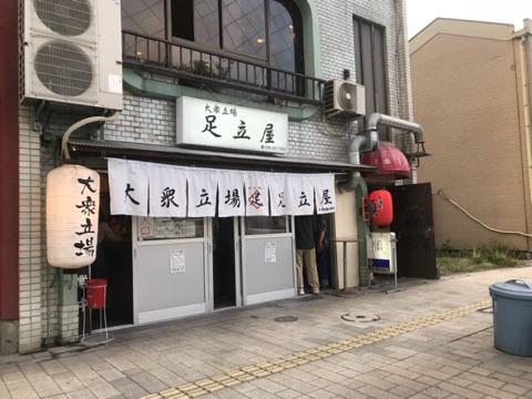 f:id:daisodaisuki:20180404213722j:plain