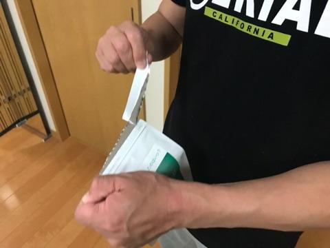 f:id:daisodaisuki:20180405213953j:plain