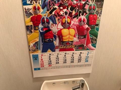 f:id:daisodaisuki:20180405220712j:plain