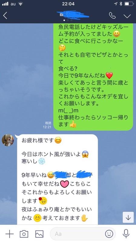 f:id:daisodaisuki:20180407223353j:plain