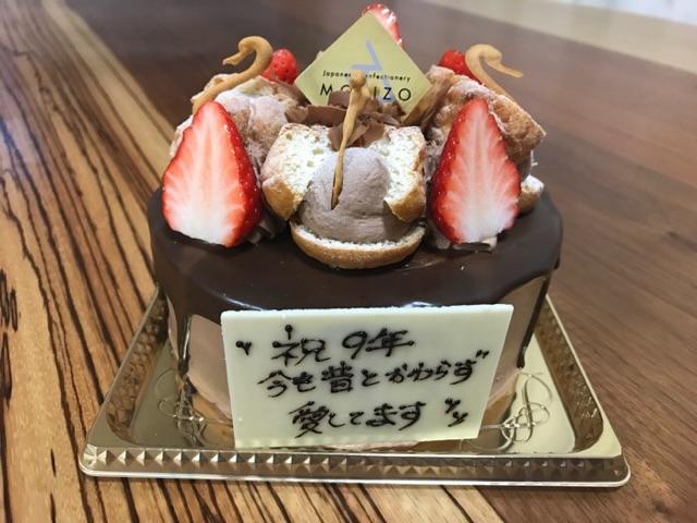 f:id:daisodaisuki:20180407233448j:plain