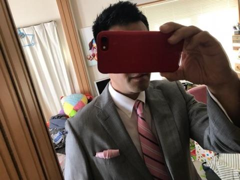 f:id:daisodaisuki:20180410195417j:plain