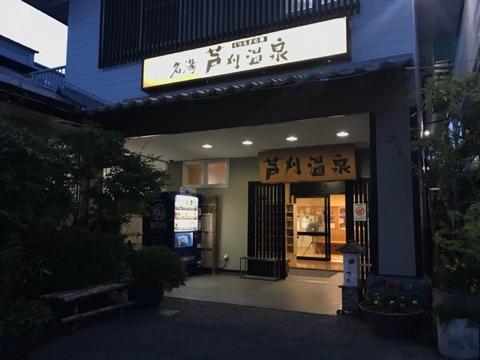 f:id:daisodaisuki:20180413214511j:plain