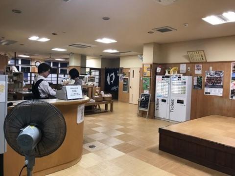 f:id:daisodaisuki:20180413214654j:plain
