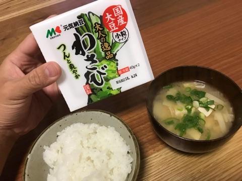 f:id:daisodaisuki:20180417205458j:plain