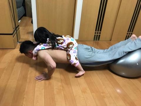 f:id:daisodaisuki:20180417214544j:plain