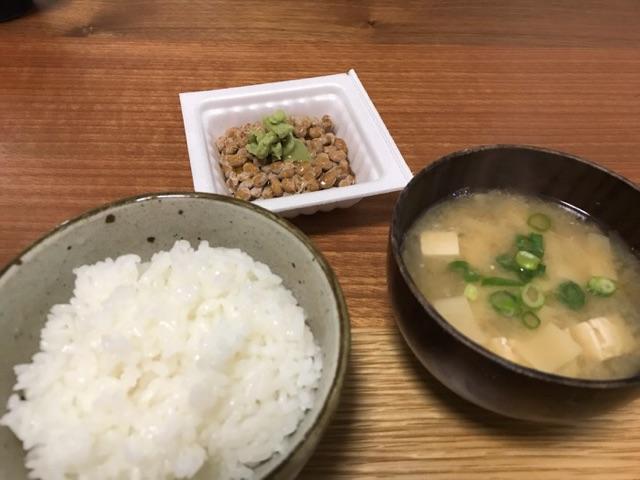 f:id:daisodaisuki:20180419210707j:plain