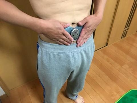 f:id:daisodaisuki:20180419215655j:plain