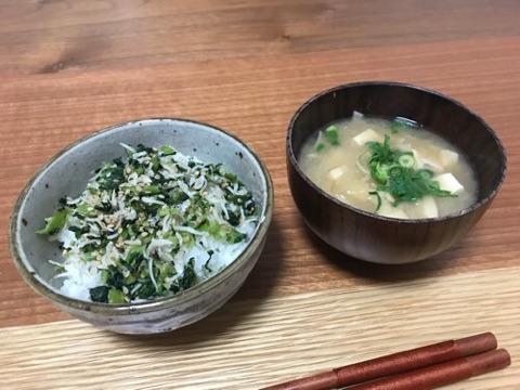 f:id:daisodaisuki:20180420215143j:plain