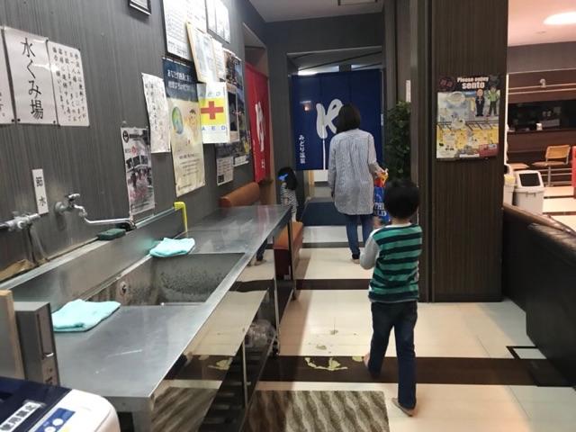 f:id:daisodaisuki:20180421232859j:plain