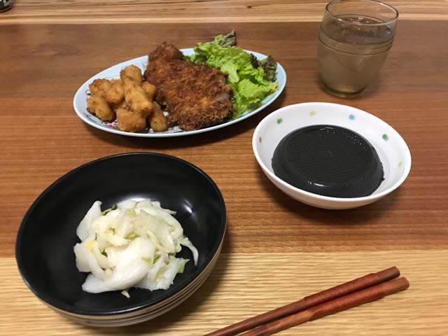 f:id:daisodaisuki:20180422203452j:plain