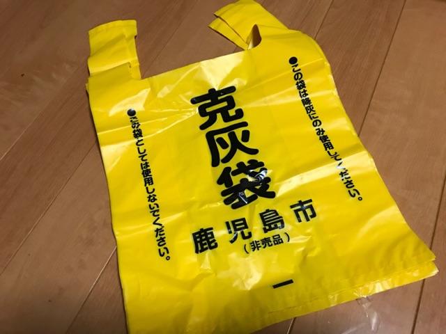 f:id:daisodaisuki:20180424212733j:plain