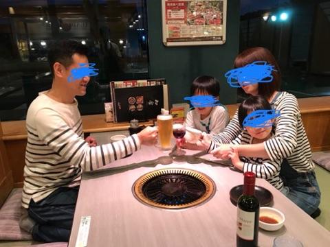 f:id:daisodaisuki:20180425231057j:plain