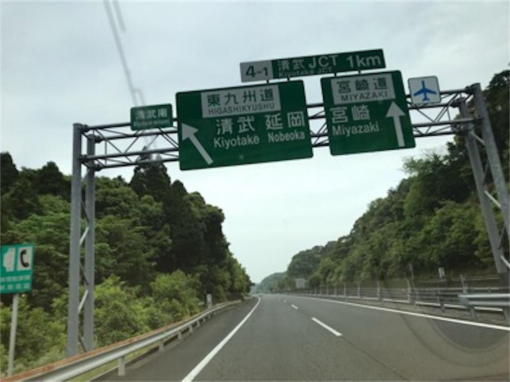f:id:daisodaisuki:20180430085018j:image