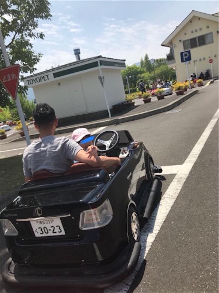 f:id:daisodaisuki:20180430151227j:image