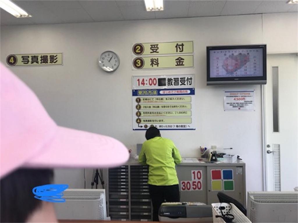 f:id:daisodaisuki:20180430174048j:image