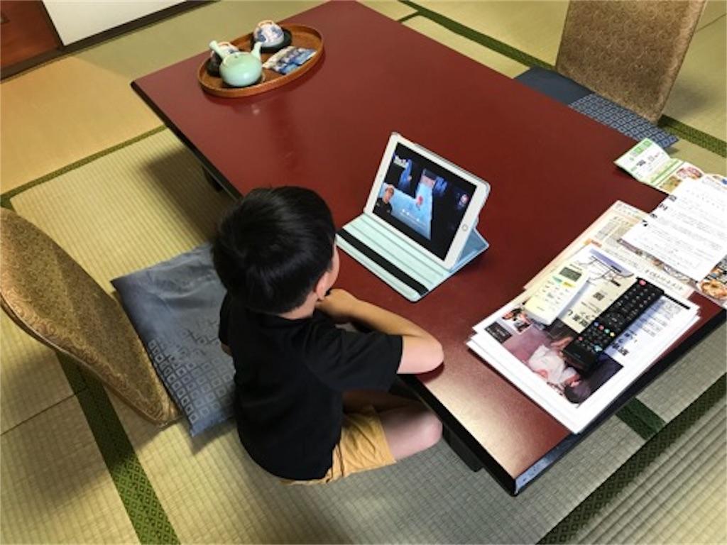 f:id:daisodaisuki:20180430205351j:image