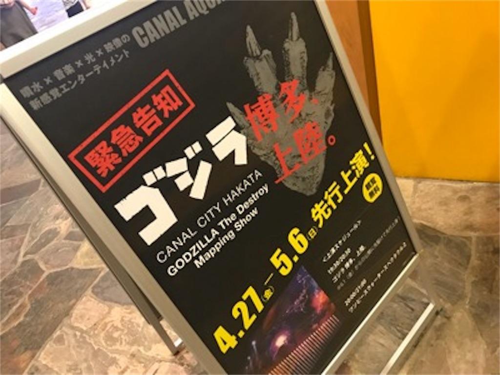f:id:daisodaisuki:20180501210730j:image