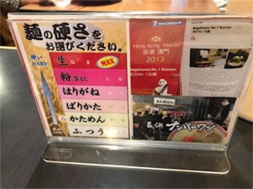 f:id:daisodaisuki:20180503041500j:image