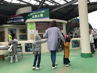 f:id:daisodaisuki:20180503210143j:plain