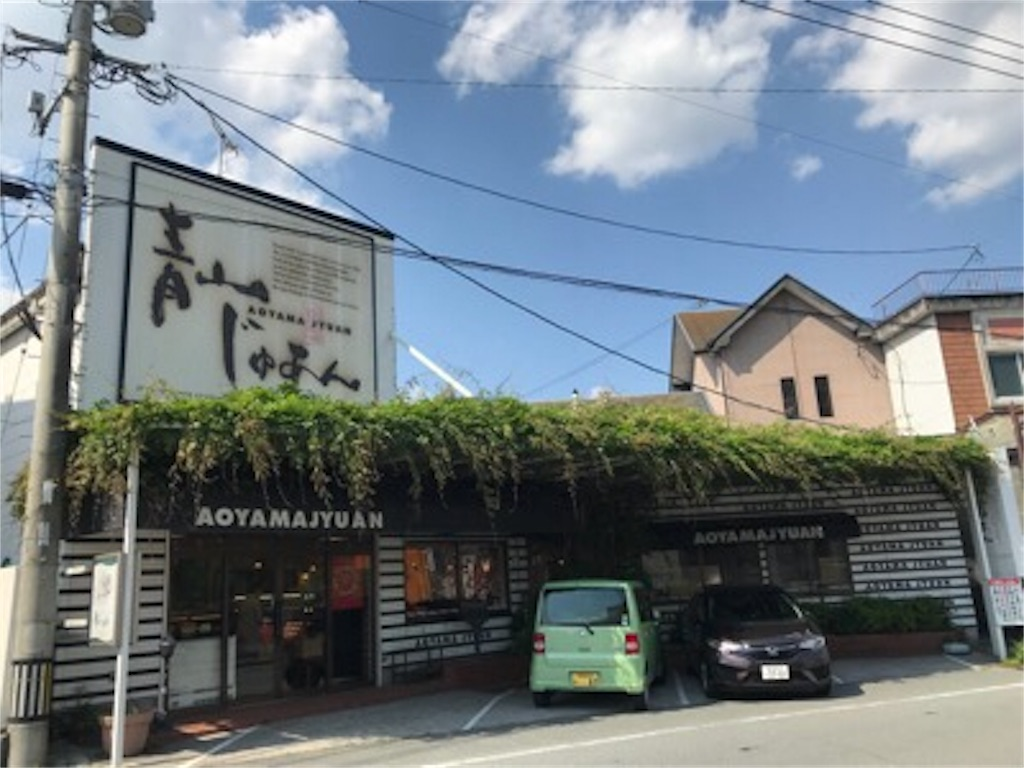 f:id:daisodaisuki:20180504190638j:image