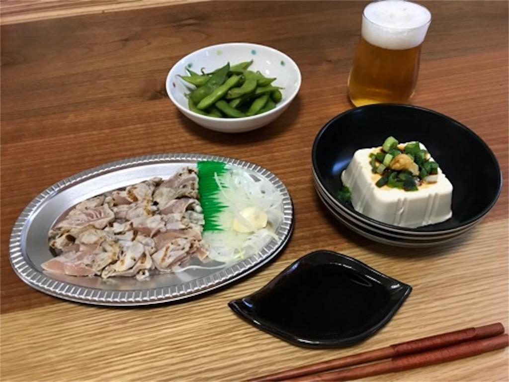 f:id:daisodaisuki:20180504212537j:image