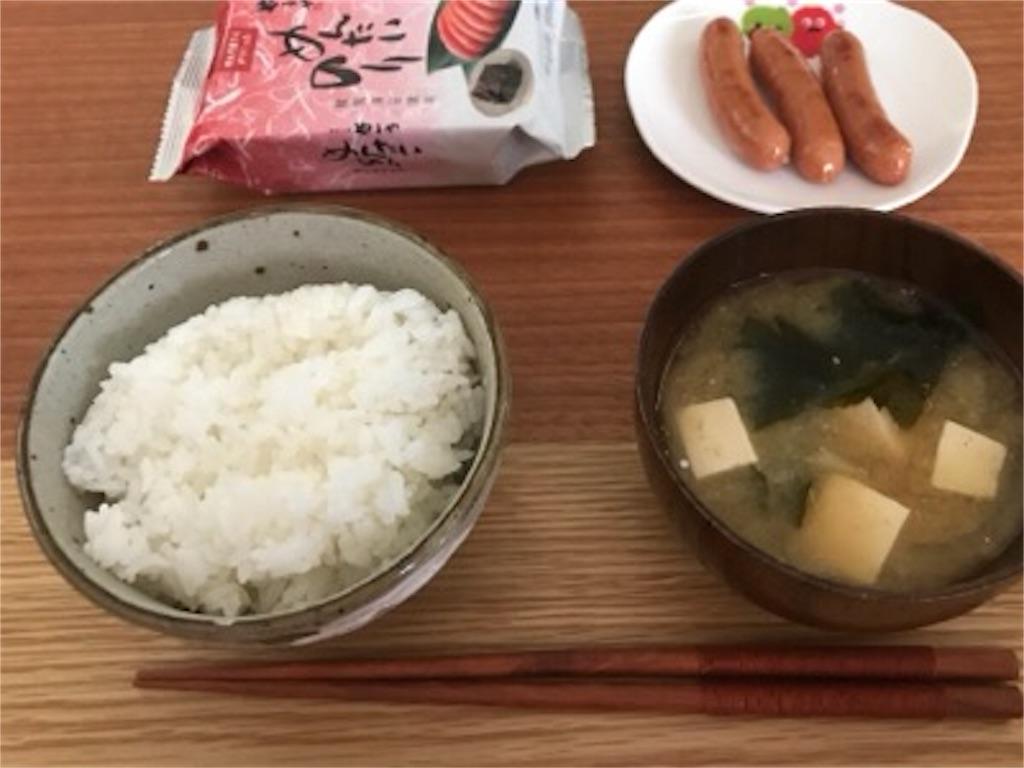 f:id:daisodaisuki:20180505130709j:image