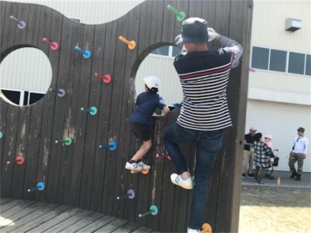 f:id:daisodaisuki:20180505152725j:image
