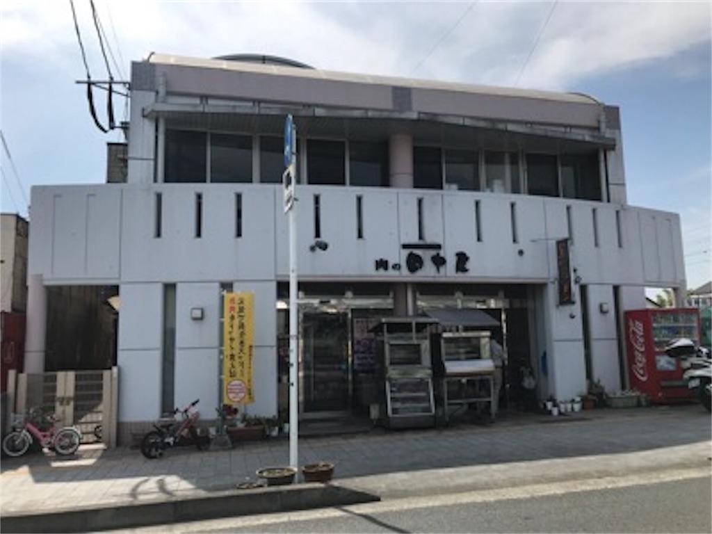 f:id:daisodaisuki:20180505152814j:image