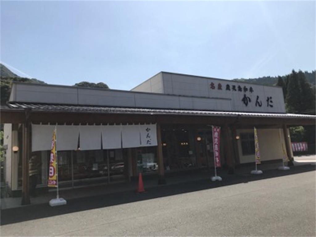 f:id:daisodaisuki:20180505152843j:image