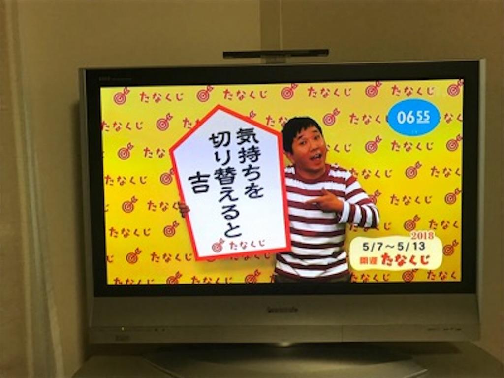 f:id:daisodaisuki:20180507193223j:image