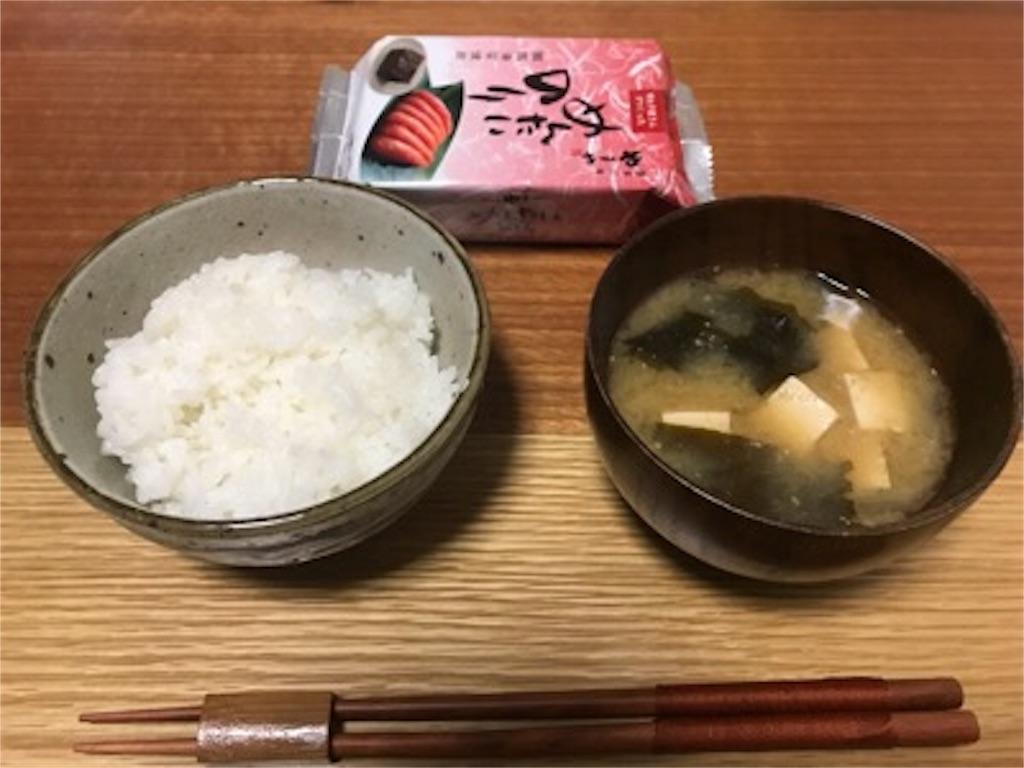 f:id:daisodaisuki:20180507193231j:image
