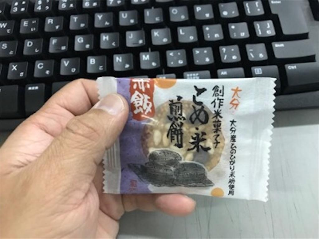 f:id:daisodaisuki:20180507193317j:image