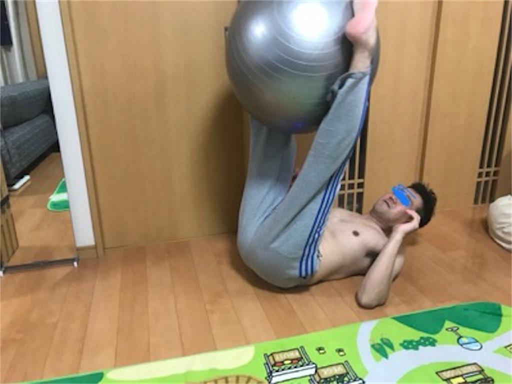 f:id:daisodaisuki:20180508212502j:image