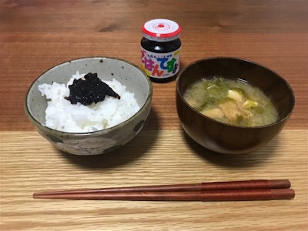 f:id:daisodaisuki:20180509204239j:image