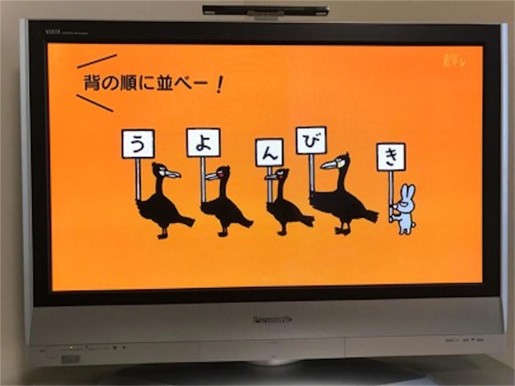 f:id:daisodaisuki:20180511205025j:image