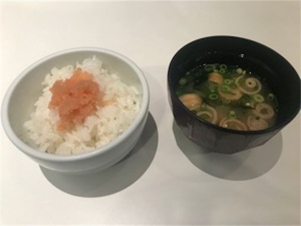 f:id:daisodaisuki:20180512094237j:image